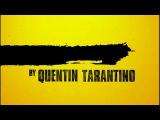 Kill Bill: Vol.1 (Trailer)